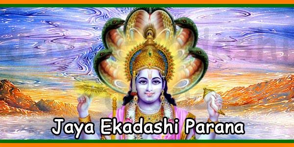 Jaya Ekadashi 2020