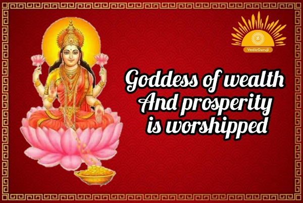 Why is Goddess Lakshmi Puja important during Diwali