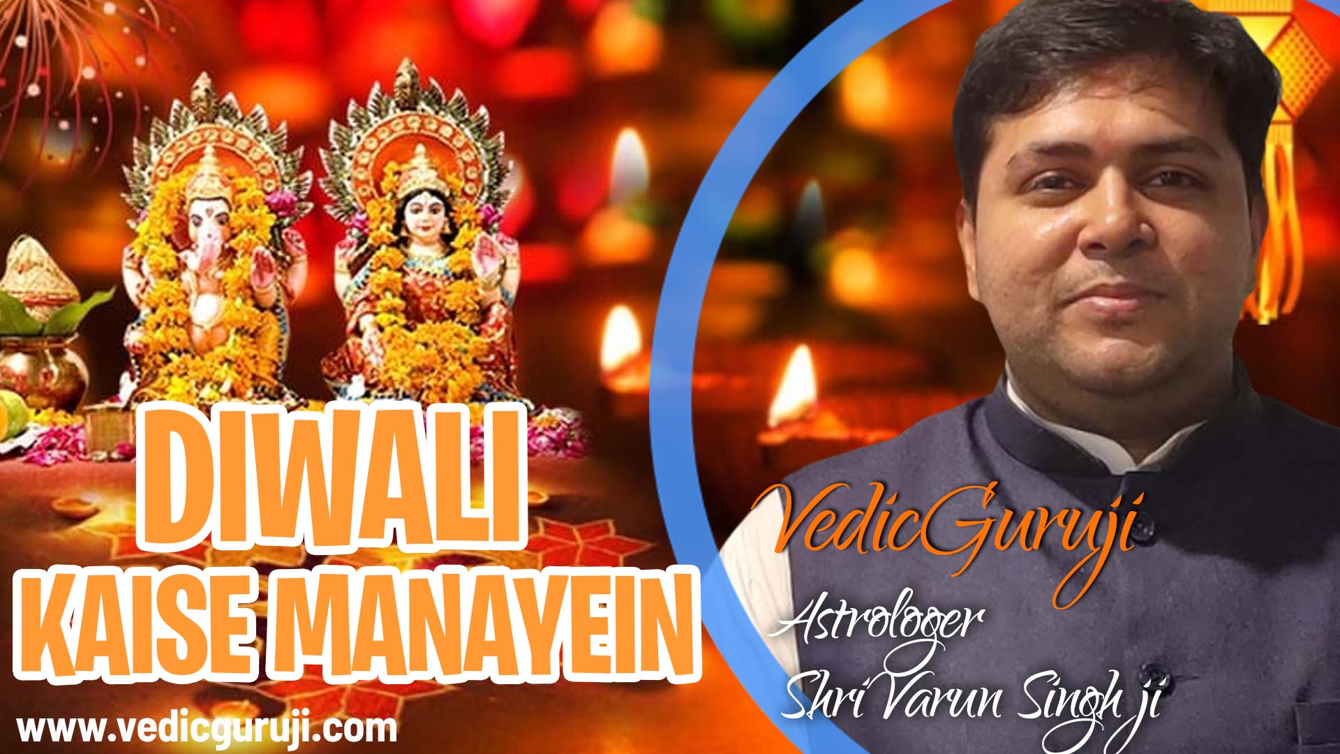 All that we should know about Diwali Puja